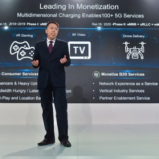 Rockred Zhang, President of Huawei Software Business Unit