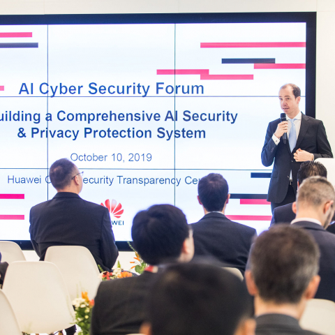 AI security event